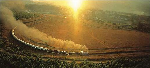 Fondo Rovos Rail
