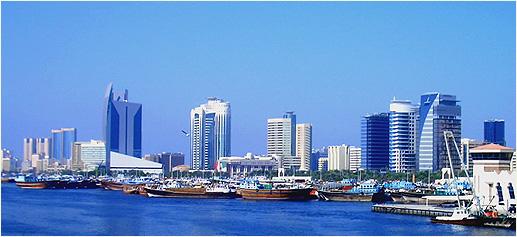 Fondo Dubai