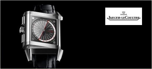 Jaeger-LeCoultre. Reverso Squadra World Chronograph