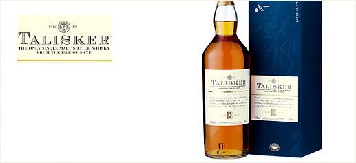 Talisker 18. El mejor whisky de malta del mundo