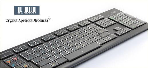 Optimux Maximus, el teclado más caro del mundo