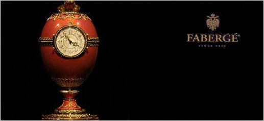 Huevo de Fabergé para la familia Rothschild