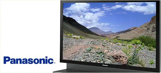 Televisor de plasma Panasonic TH-103PF9EK