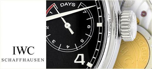 IWC, la mejor marca de relojes de lujo