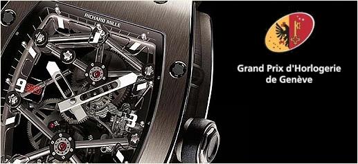 7ª edición del Gran premio de la relojería