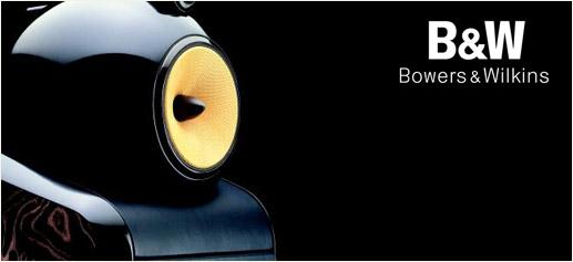 Bowers & Wilkins, sonido en estado puro