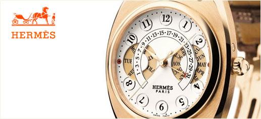 Hermes Dressage Calendario Anual Edicion limitada