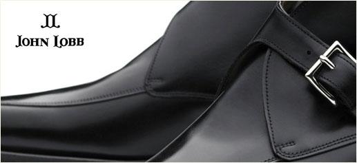 John Lobb, El sastre de los zapatos