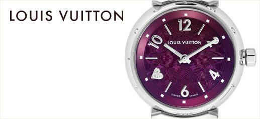 Colección de relojes Tambour de Louis Vuitton