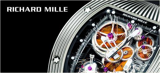 """Richard Mille RM 018 Tourbillon """"Hommage à Boucheron"""""""