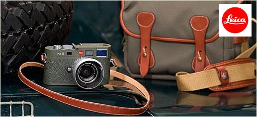 Leica M82 Safari Edicion Limitada