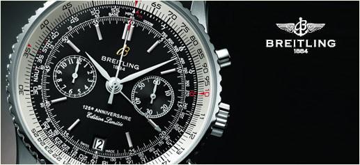 Breitling Navitimer 125 Anniversaire