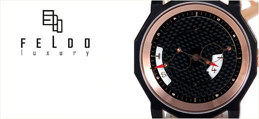 Relojes Feldo Luxury