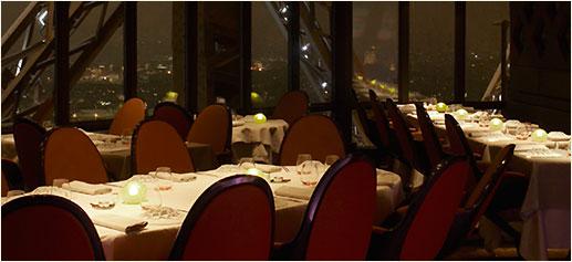 Restaurante Le Jules Verne