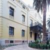 Hospes Palacio de los Patos. Fachada principal