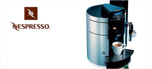 Cafetera NESPRESSO Siemens by Porsche Design