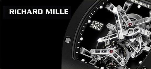 RICHARD MILLE RM 027 tourbillon, el reloj de Rafael Nadal