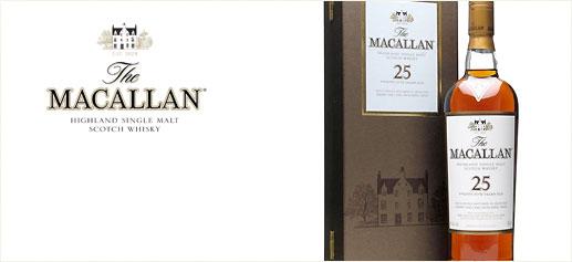 The Macallan Sherry Oak