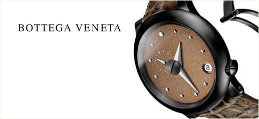 Bottega Veneta BVX