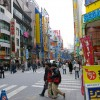Las ciudades más caras del mundo 2010. 1, Tokio