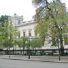 Kensington Palace Gardens , Londres (Inglaterra)