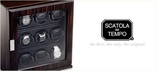 Scatola del Tempo, diseñados en madera de zebrano