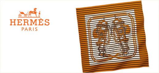 Formas de llevar un pañuelo, by Hermès