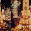 Pastelería Escribá, los pasteles más caros del mundo. Monas de escaparate. Barcelona 92