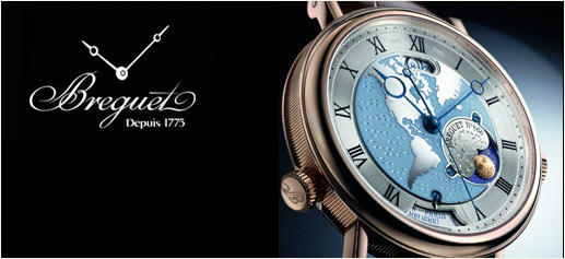 Breguet 5717BR: posiblemente, el reloj más bello del mundo