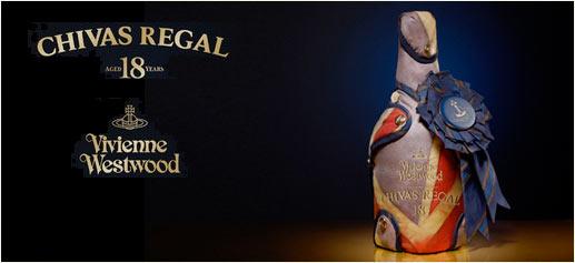 Chivas Regal 18 se emborracha de Vivienne Westwood