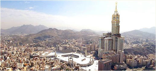 Makkah Clock Royal Tower, uno de los hoteles más altos del mundo
