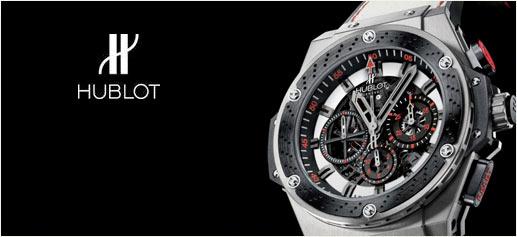 Reloj Hublot F1 King Power Suzuka