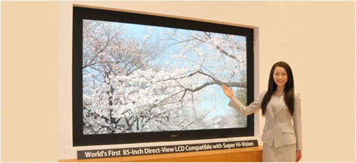 Sharp UHDTV, el primer televisor Ultra Alta Definición del mundo