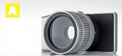 Cámara Digital WVIL, ¿la cámara del futuro?