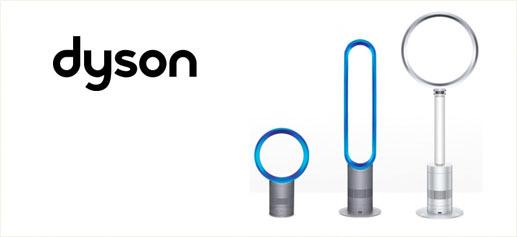 El ventilador sin aspas Dyson