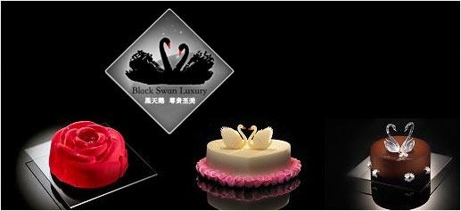 Black Swan Luxury, pasteles a 315.000 dólares