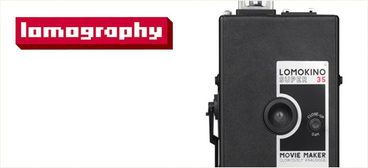 Lomography lanza una cámara vintage de manivela