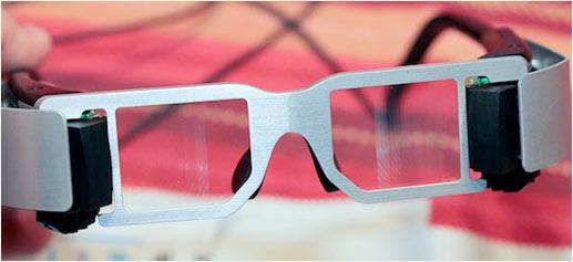 Gafas de película de la marca Lumus