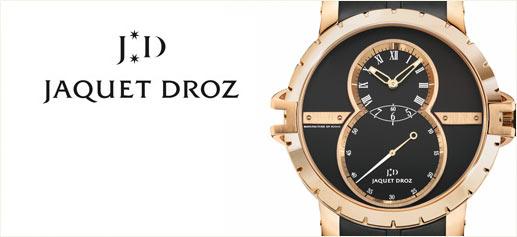 Grande Seconde SW, el reloj estrella de Jaquet-Droz