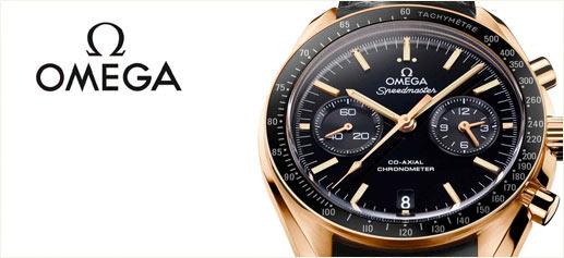 Omega desvela su nuevo Moonwatch