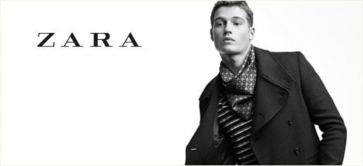 Colección Evening de Zara