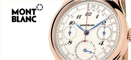El nuevo Vintage TachyDate de Montblanc