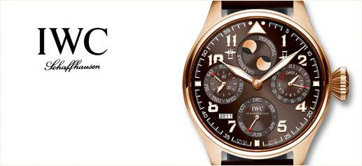 IWC Big Pilot Perpetual Calendar Edición Antoine de Saint Exupéry