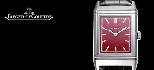 Jaeger-LeCoultre presenta el Grande Reverso 1931 Rouge