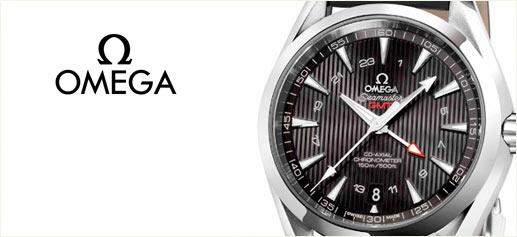Omega desvela su Seamaster Aqua Terra GMT