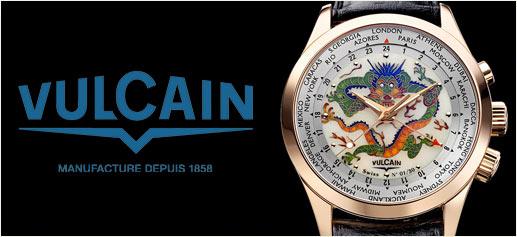 Vulcain presenta un reloj para el año del dragón