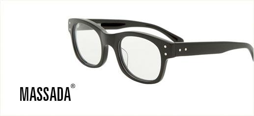 Massada, las gafas retro de la próxima temporada