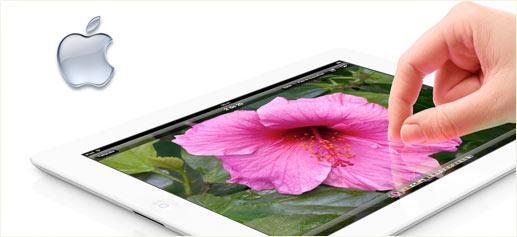 El nuevo iPad, aún mejor