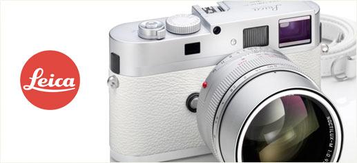Leica M9-P White, edición limitada