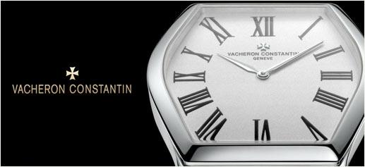 Vacheron Constantin celebra un siglo de innovación